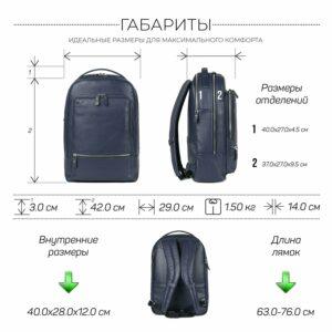 Солидный синий мужской деловой рюкзак BRL-45821 226927
