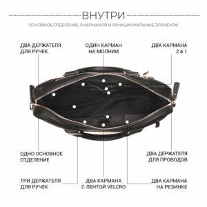 Удобный черный мужской портфель деловой BRL-34109 226631