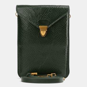 Вместительный зеленый женский клатч ATS-3987