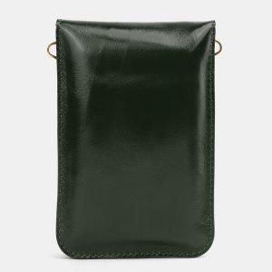 Деловой зеленый женский клатч ATS-3988 225553