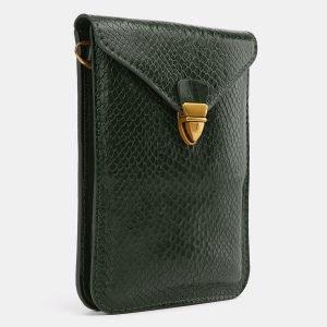Деловой зеленый женский клатч ATS-3990 225541