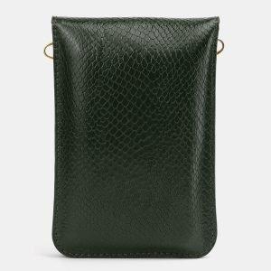 Деловой зеленый женский клатч ATS-3990 225542