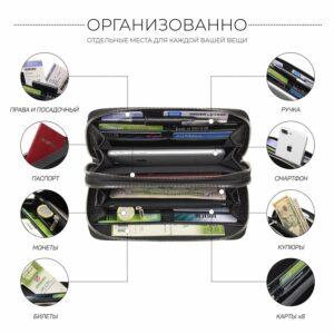 Модный черный мужской портмоне клатч BRL-43903 229081