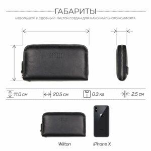 Стильный черный мужской портмоне клатч BRL-43905 229139