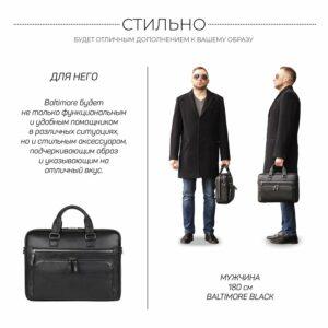 Кожаный черный мужской портфель деловой BRL-44548 227286