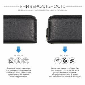 Стильный черный мужской портмоне клатч BRL-43905 229135
