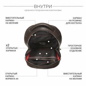Неповторимый коричневый мужской деловой рюкзак BRL-45796 229266