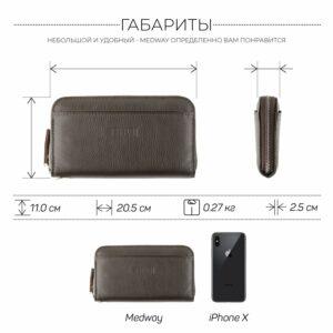Кожаный коричневый мужской портмоне клатч BRL-28537 228570