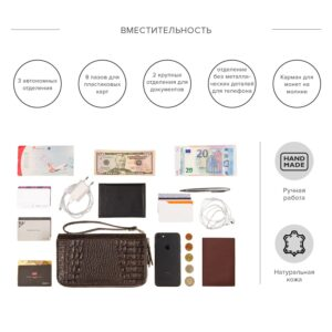 Солидный коричневый мужской портмоне клатч BRL-23064