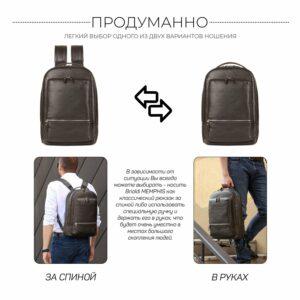 Неповторимый коричневый мужской деловой рюкзак BRL-45796 229270