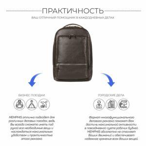Неповторимый коричневый мужской деловой рюкзак BRL-45796 229272