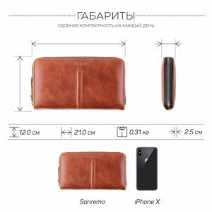 Неповторимый темно-оранжевый мужской портмоне клатч BRL-28499