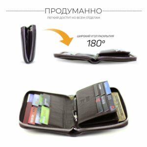 Уникальный коричневый мужской портмоне клатч BRL-26760 228474