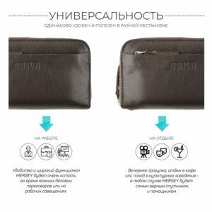 Кожаный коричневый мужской портмоне клатч BRL-28614 228617