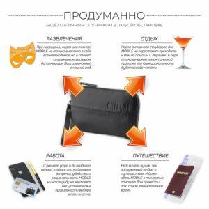 Кожаный черный мужской портмоне клатч BRL-1516 227574