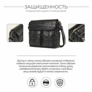 Стильная черная мужская сумка через плечо BRL-12995 227153