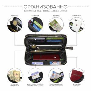 Стильный черный мужской портмоне клатч BRL-43905 229127