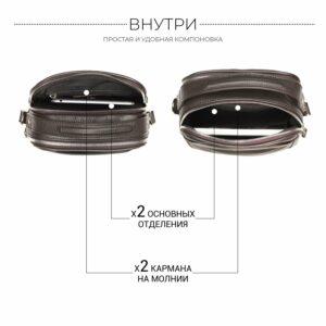 Удобная коричневая мужская сумка через плечо BRL-34400 228939