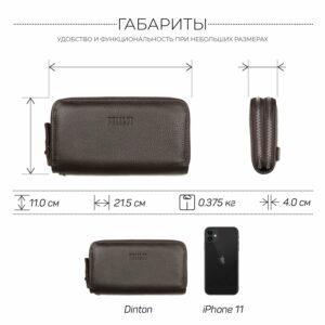 Стильный коричневый мужской портмоне клатч BRL-43904 229122