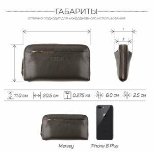 Кожаный коричневый мужской портмоне клатч BRL-28614 228621