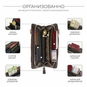 Кожаный коричневый мужской портмоне клатч BRL-32928 228824