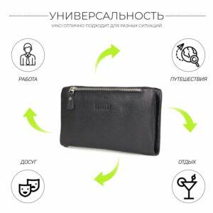 Кожаный черный мужской портмоне клатч BRL-32927