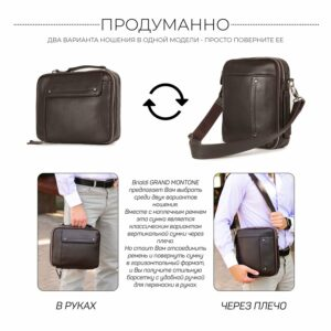 Кожаная коричневая мужская сумка через плечо BRL-19878 228228