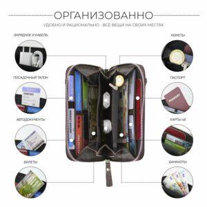 Кожаный коричневый мужской портмоне клатч BRL-28614 228615