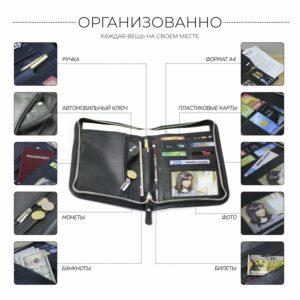 Удобный черный мужской портмоне клатч BRL-920 227508