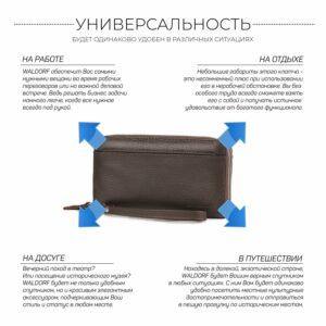 Кожаный коричневый мужской портмоне клатч BRL-32926 228794