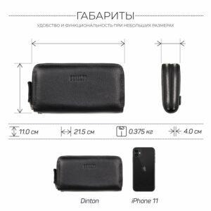 Модный черный мужской портмоне клатч BRL-43903 229102