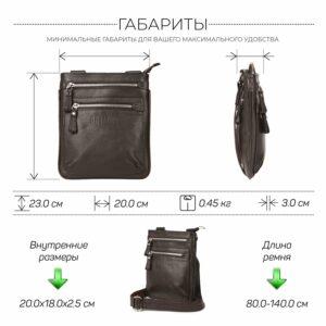 Вместительная коричневая мужская сумка через плечо BRL-34405