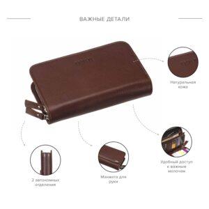 Солидный темно-оранжевый мужской портмоне клатч BRL-26764 228504