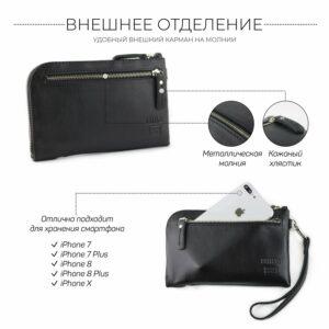 Кожаный черный мужской портмоне клатч BRL-1516 227576
