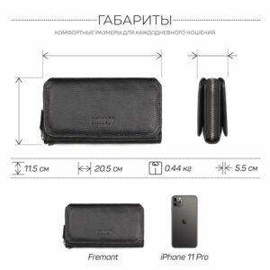 Стильный черный мужской портмоне клатч BRL-44372 229193