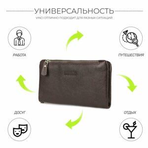 Кожаный коричневый мужской портмоне клатч BRL-32928 228828