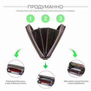 Солидный коричневый мужской портмоне клатч BRL-19842 228156