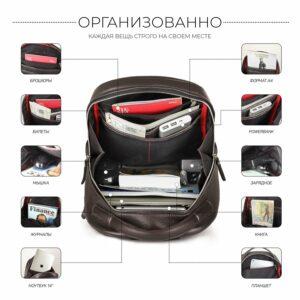 Неповторимый коричневый мужской деловой рюкзак BRL-45796 229264