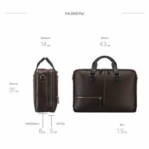 Функциональная коричневая дорожная сумка портфель BRL-23117 228381