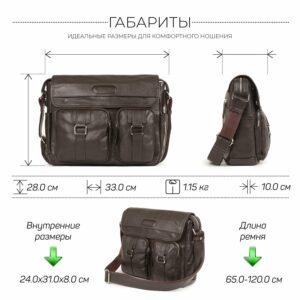 Удобная коричневая мужская сумка через плечо BRL-12996 227208