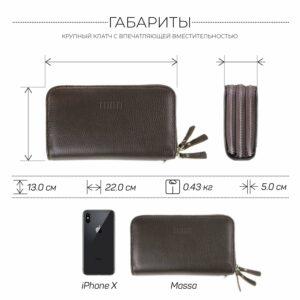Удобный коричневый мужской портмоне клатч BRL-23059 228256