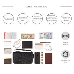 Стильный черный мужской портмоне клатч BRL-23063 228268