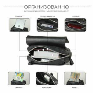 Удобная черная мужская сумка через плечо BRL-31478