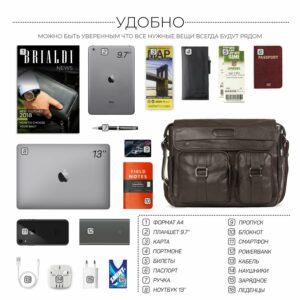 Удобная коричневая мужская сумка через плечо BRL-12996 227204
