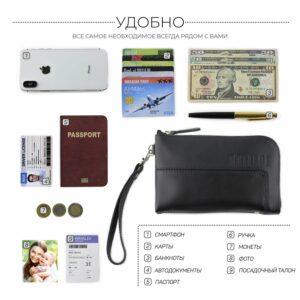 Кожаный черный мужской портмоне клатч BRL-1516 227578