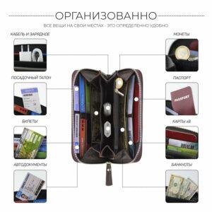 Деловой коричневый мужской портмоне клатч BRL-28615 228632