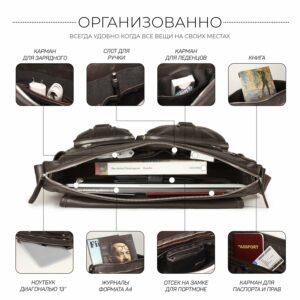 Удобная коричневая мужская сумка через плечо BRL-12996 227202