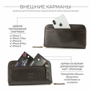 Деловой коричневый мужской портмоне клатч BRL-28618 228647