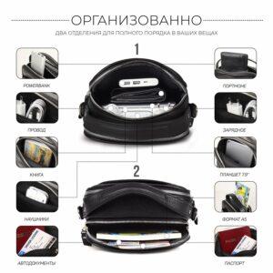Деловая черная мужская сумка через плечо BRL-34399 229941