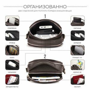 Удобная коричневая мужская сумка через плечо BRL-34400 228944